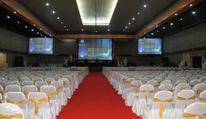 Ruang Seminar Aula Rektorat